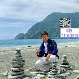 林天藝 講師